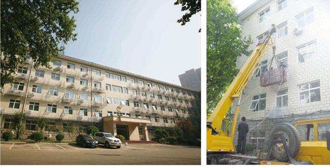 河北省公安厅办公楼装修改造工程